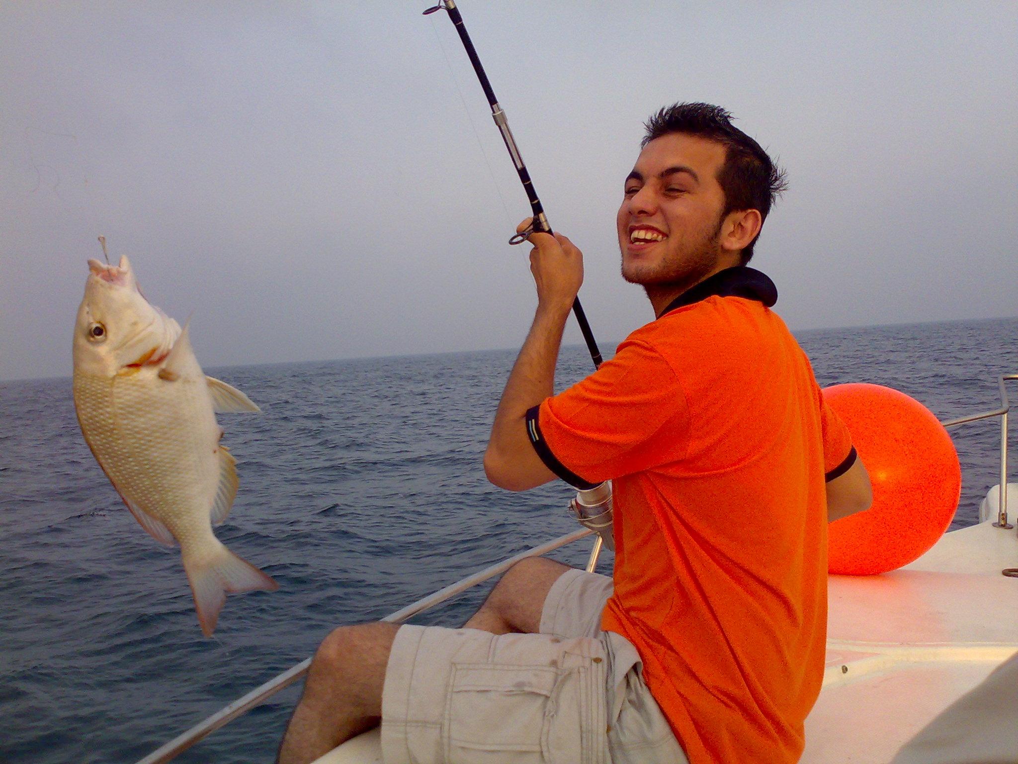 Fishing in dubai dubai deals and discounts kobonaty for Fishing in dubai