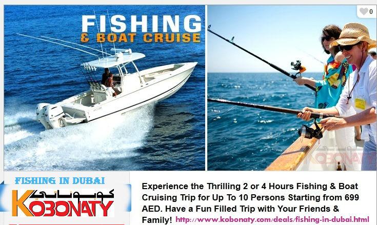 Fishing in dubai a wonderful leisure trip dubai deals for Fishing in dubai