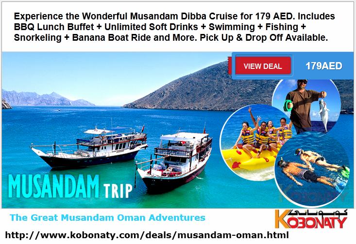 Dubai deals and discounts - Kobonaty   deals,discounts,food,dine,healthcare,active,kids,games ...